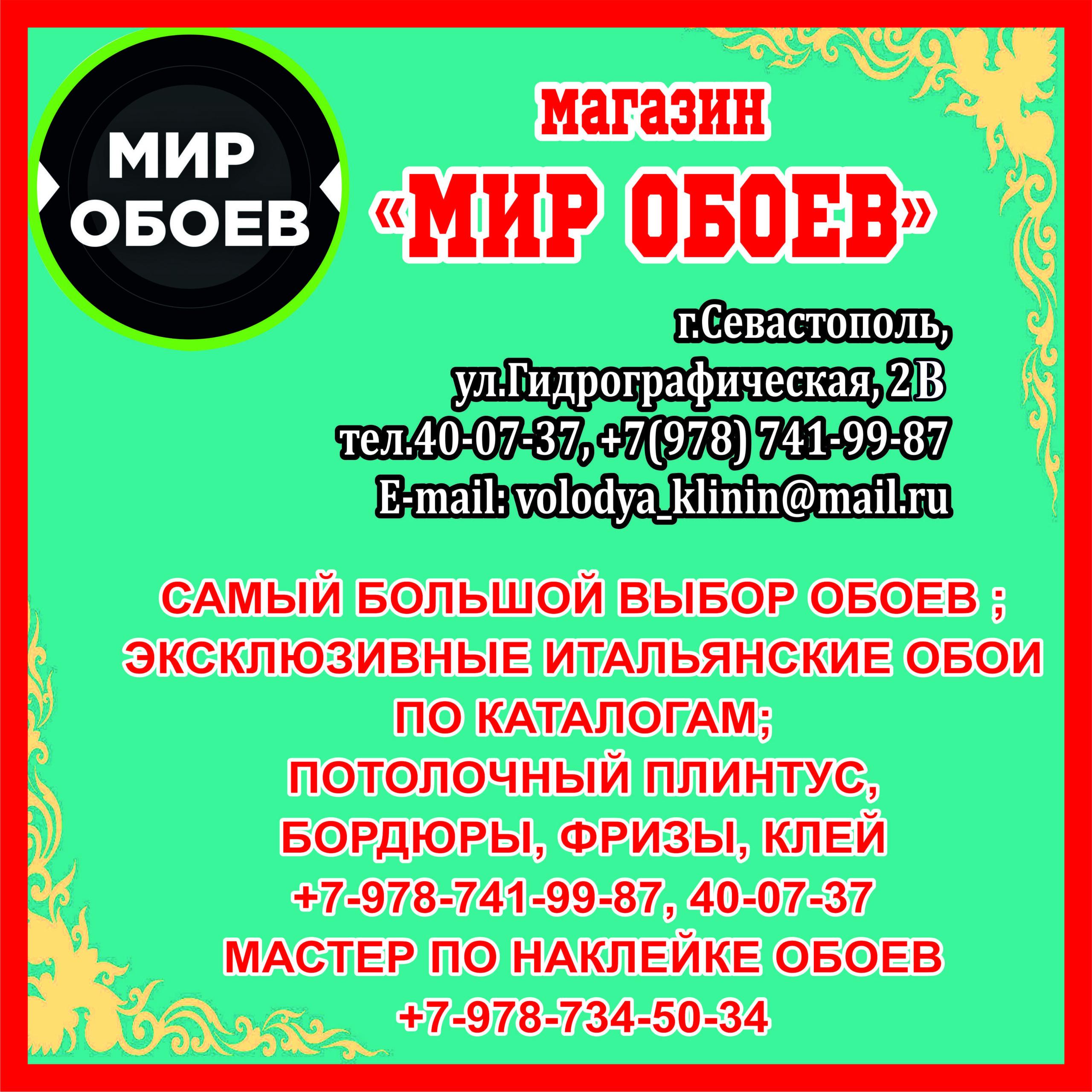 AMirOboev