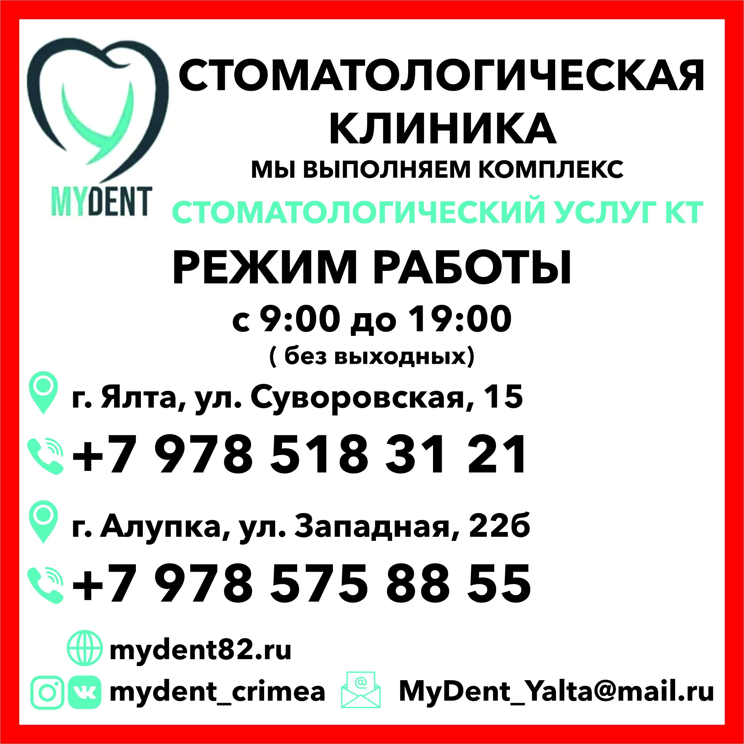 MyDent